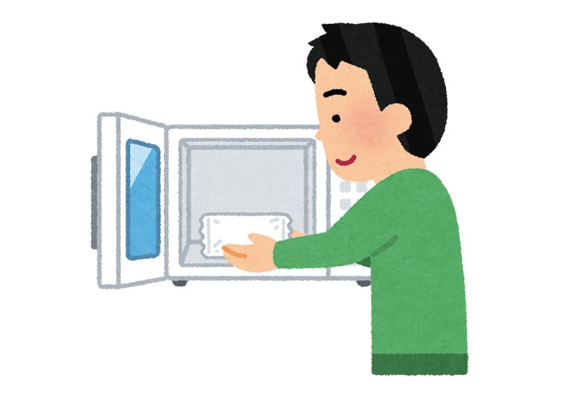 広州冷凍商品 -